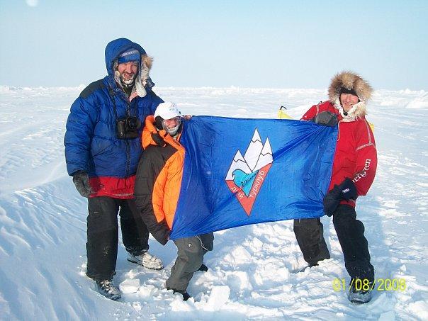 рыбалка на северном полюсе